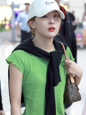 Green Lettuce-Edge Top | Seulgi – Red Velvet