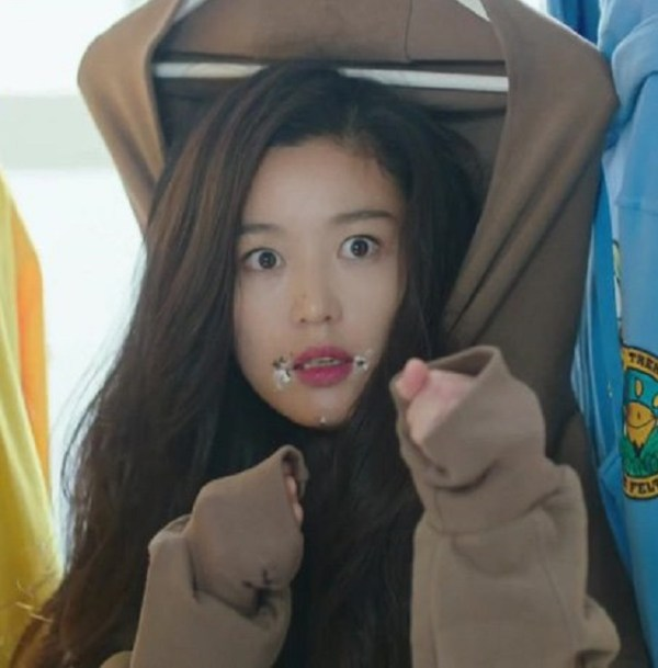 Brown Drawstring Hoodie | Shim Cheong – The Legend Of The Blue Sea