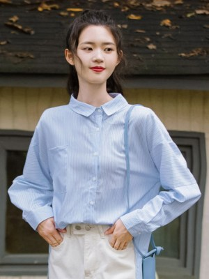 Striped Blue Collared Shirt (4)