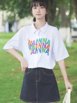 Wanna Wanna Wanna Polo T-Shirt (2)