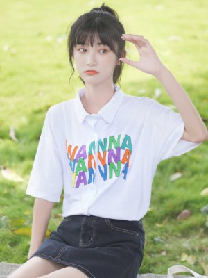 Wanna Wanna Wanna Polo T-Shirt