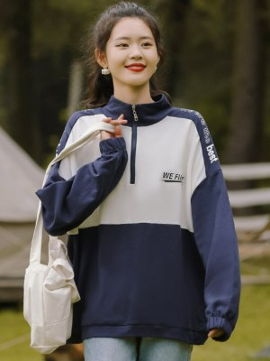 We First Half Zip Up Blue Sweater (11)