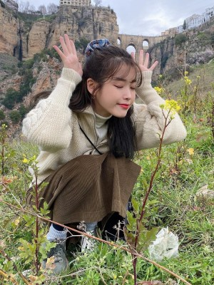 Knitted Beige Jacket | IU