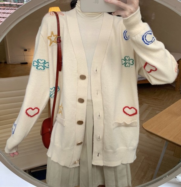 Beige Cardigan With Embroidered Symbols | J-Hope – BTS