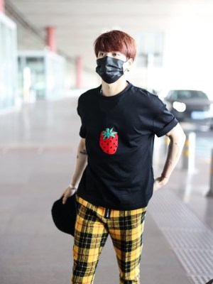 Strawberry Printed T-Shirt | Jackson – GOT7