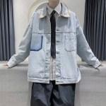 Light Wash Denim Jacket | Hoshi – Seventeen