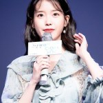 Crystal Flower Earrings | IU