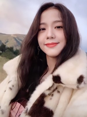 Cow Print Fur Jacket | Jisoo -BlackPink
