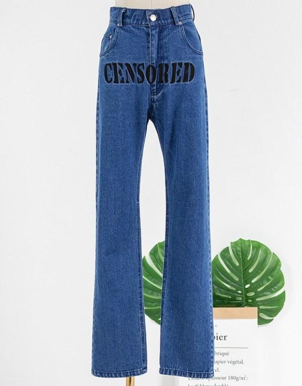 """""""Censored"""" Denim Jeans   Jennie – BlackPink"""