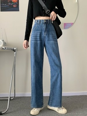 Joy – Red Velvet Blue Wide-Leg Denim Jeans (11)