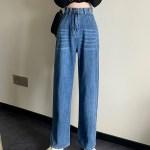 Blue Wide-Leg Denim Jeans | Joy – Red Velvet