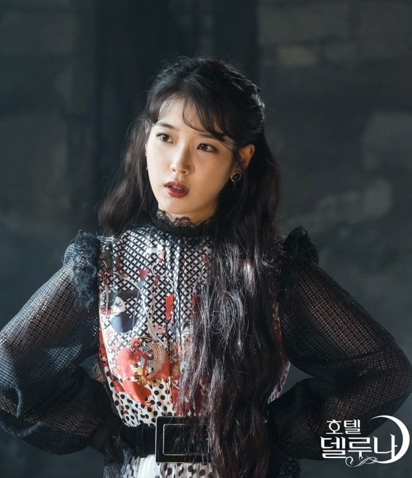 Vintage Lace Stitching Floral Dress | IU – Hotel Del Luna