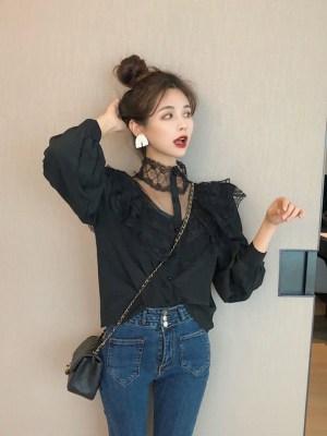 Jeongyeon Sheer Ruffled Lace Neckline Shirt (5)