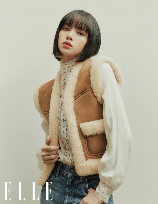 Lamb Wool Vest | Lisa -BlackPink