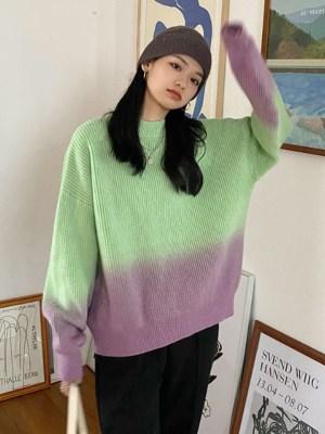 Jinyoung – GOT7 Oversized Gradient Knit Sweater (11)