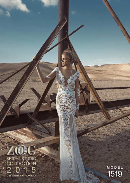Fascinating Wedding Dresses (11)