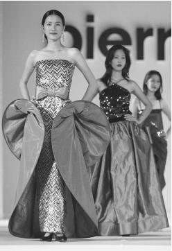 Pierre Cardin  Fashion Designer Encyclopedia  clothing