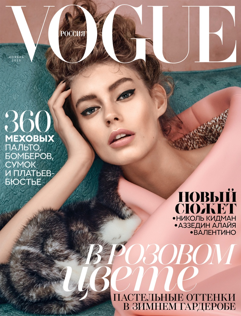 Ondria Hardin Is A Luxe Vision For Vogue Russia By Mariano