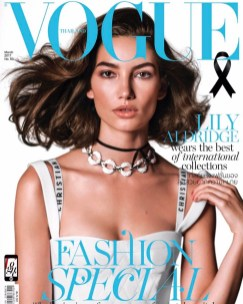Lily-Aldridge-Vogue-Thailand-March-2017-Cover-Photoshoot01