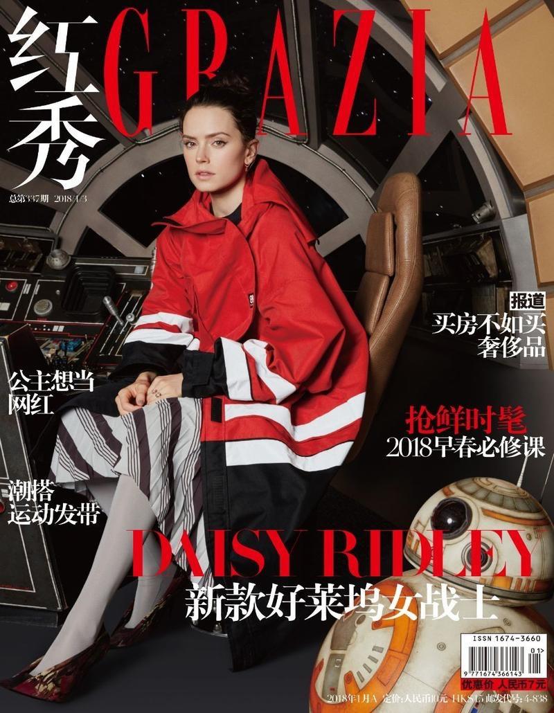 Actress Daisy Ridley poses in Balenciaga on Grazia China January 2018 Cover