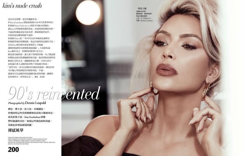Wearing 90's inspired makeup, Kim Kardashian stuns in this shot