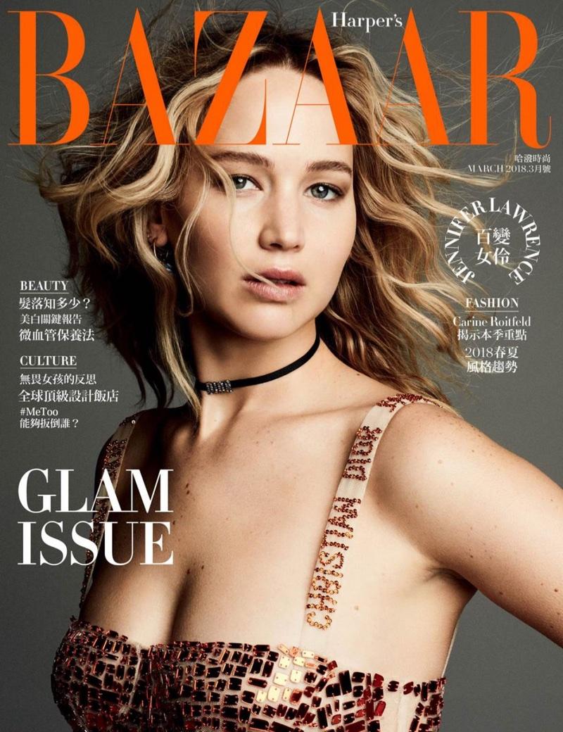 Jennifer Lawrence on Harper's Bazaar Taiwan March 2018 Cover