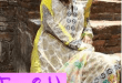 Aamir Liaquat Hussan New lawn Summer Collection Aamir Liaquat Hussain New lawn Summer Collection 15