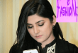 sanam baloch morning show for latest news Sanam Baloch Morning Show For Latest News Zdasdafaas