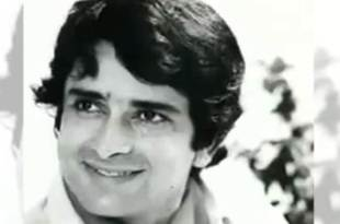 Legend Shashi Kapoor Dead for 78 Year Old legend shashi kapoor dead for 78 year old Legend Shashi Kapoor Dead for 78 Year Old Legend Shashi Kapoor Dead for 78 Year Old