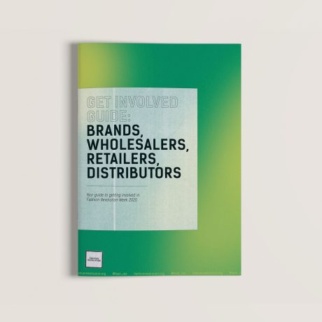 Get Involved Guide: Brands and Retailers