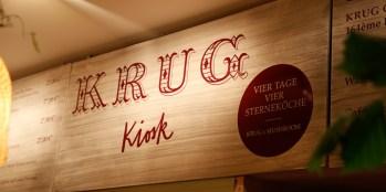 Krug Kiosk 2017 Hamburg