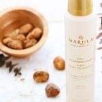 Marula Pure Beauty Oil