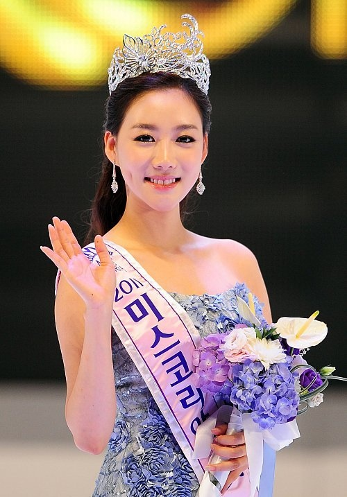 Miss Korea Competing Miss Universe 2012  Fashion Style Trends 2019