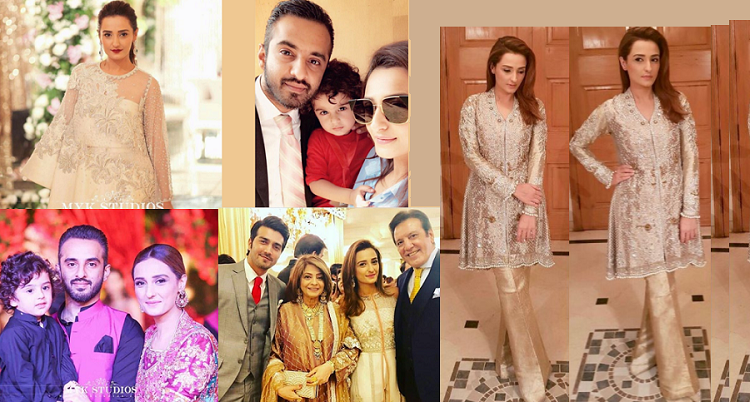 Beautiful Momal Sheikh At A Recent Wedding Event With Her