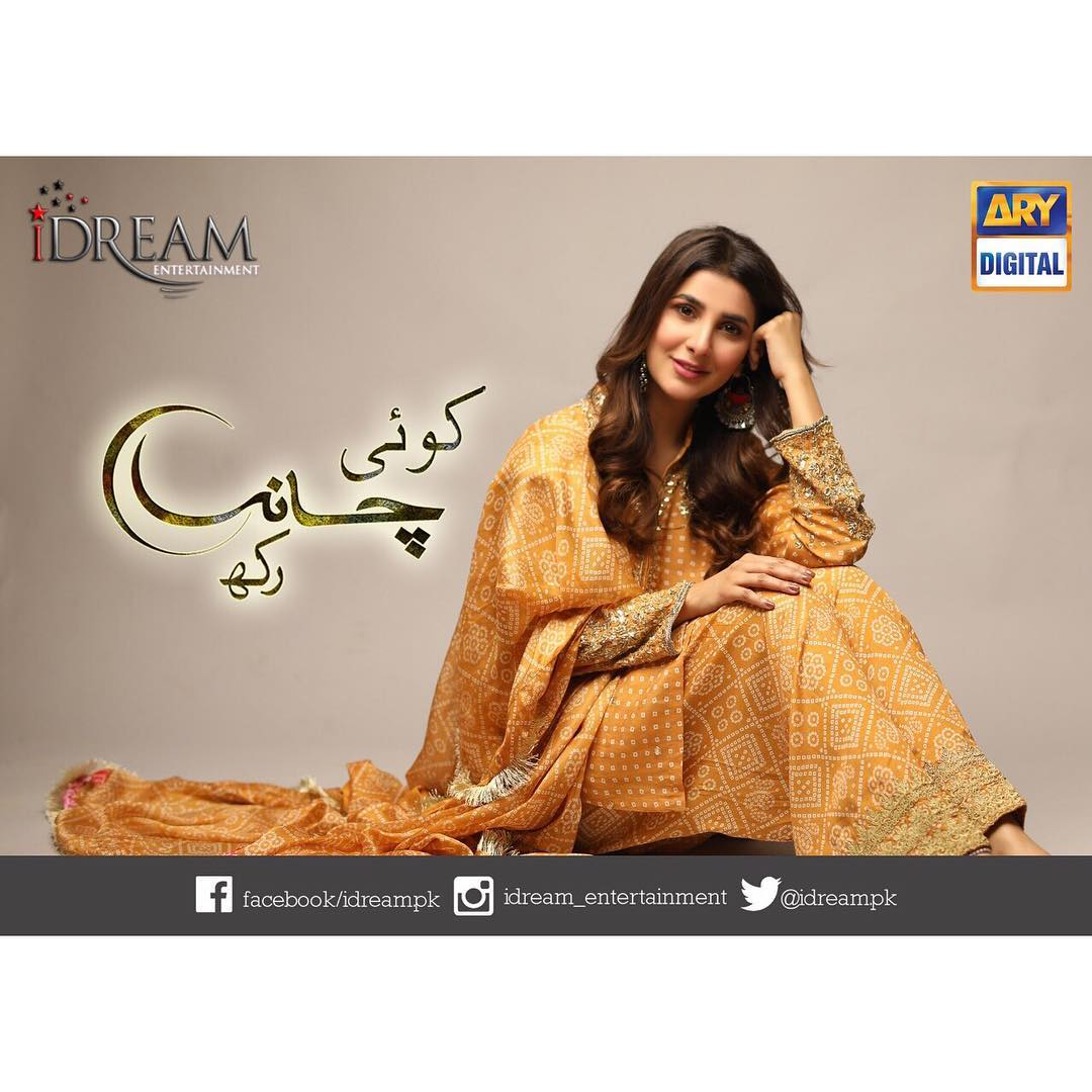 Latest Clicks Of Actress Areeba Habib In Paris Pakistani Drama Celebrities