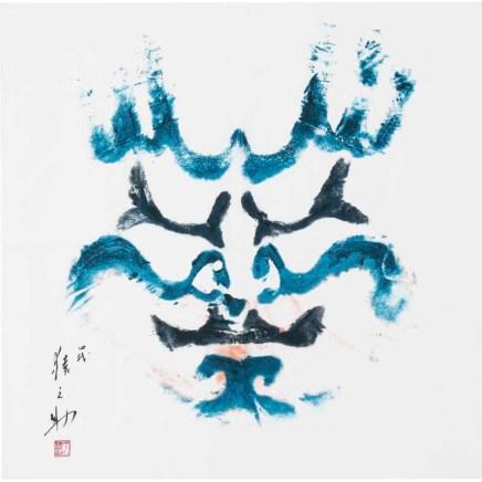 Uniqlo Shochiku Kabuki (13)