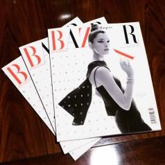 Harpers Bazaar-mosphere