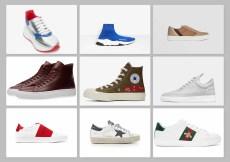 9 designer sneakers