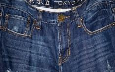 Tokyo Five