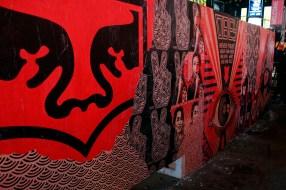 Shepard Fairey Public Mural