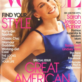 Sarah Jessica Parker on the cover of Vogue