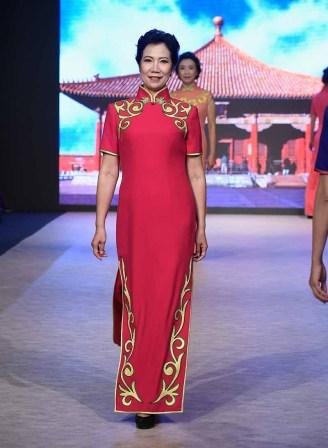 Wan Li Spring 2019
