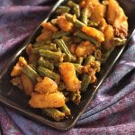 side view of the beans aloo sabzi recipe