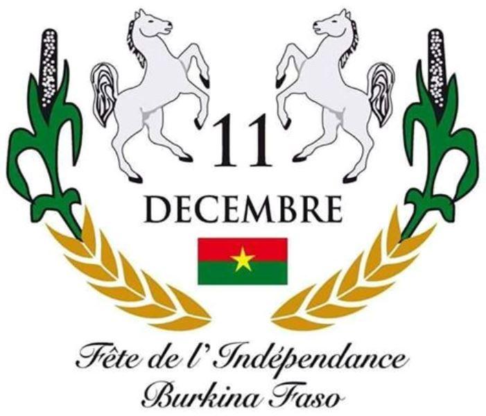 57ème ANNIVERSAIRE DE L'INDÉPENDANCE GAOUA 2017