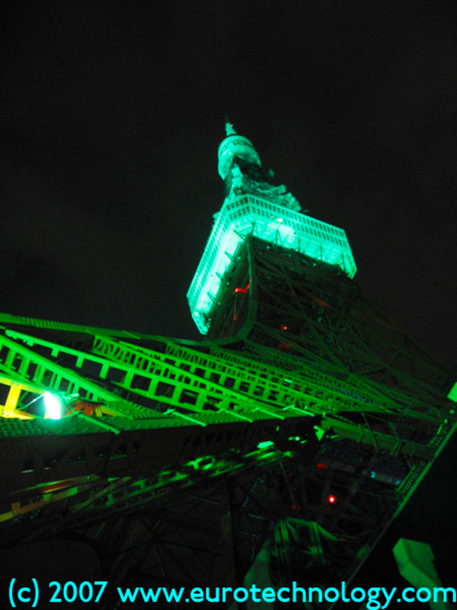 St. Patrick's Day Tokyo: Green Tokyo Tower on St. Patrick's Day