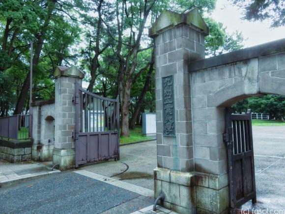 Kyushu Institute of Technology
