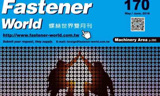 Fastener World, July/August 2018