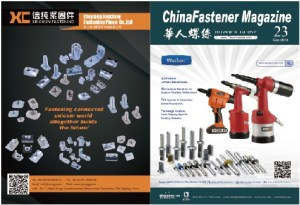 ChinaFastenerWorldFebruary2018
