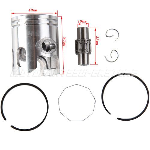 40mm Piston Ring Set Kit Assembly 2 Stroke 49cc 50cc