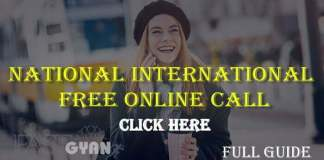 National International Free Online Call Kare Mobile Se